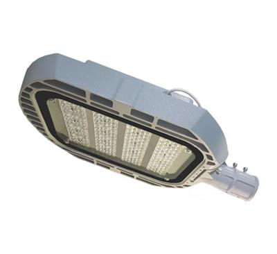 LED STREET LIGHT 150w - Himalaya